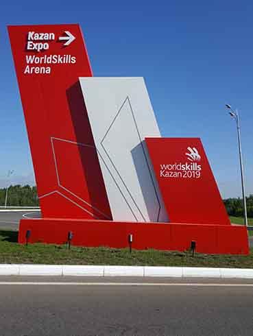 喀山 KAZAN,我们来啦!—— 腾搏会官网技术作为第45届世界技能大赛设备合作伙伴及官方赞助商,为中国队喝彩!