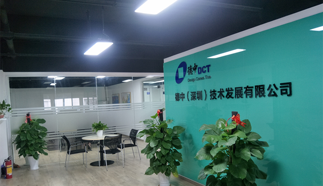 DCT Shenzhen Co.,Ltd.