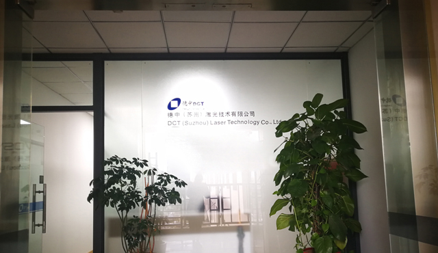DCT (Suzhou) Co.,Ltd.